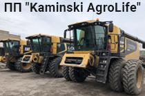 """PP """"Kaminski AgroLife"""""""
