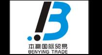 BEN YING INTERNATIONAL TRADING CO LTD