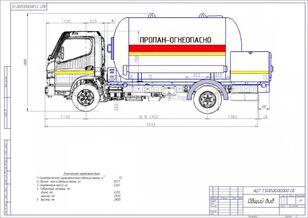 جديدة شاحنة نقل الغاز Mitsubishi Fuso Canter