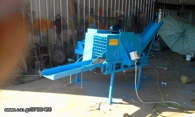 آلة تقطيع الخشب BIM